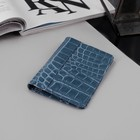 Обложка д/паспорта 44370, 9*0,8*13,5, д/карт, аллиг синий