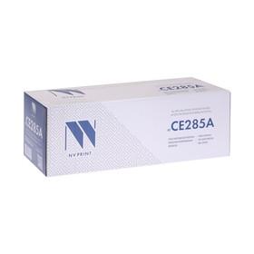 Картридж NVP совместимый HP CE285A для LaserJet Pro P1102/P1102W/M1132/M1212/M1212nf/M1214