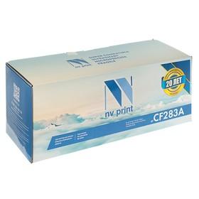 Картридж NVP совместимый HP CF283A для LaserJet Pro M125ra/M125rnw/M127fn/M201dw/M201n/M22 Ош