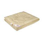 """Одеяло """"Меринос"""", размер 140х205 см.,шерсть мериноса"""