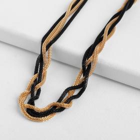 Бусы 2 нити 'Трансформер' (несколько способов носки), цвет черно-золотой, 118см Ош