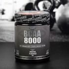 Аминокислоты ВСАА 8000 SteelPower Nutrition, апельсин, 300 г