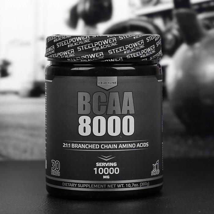 Аминокислоты ВСАА 8000 SteelPower Nutrition, груша, 300 г