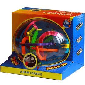 Track Ball шар-лабиринт 3D 22 см (208 ходов)