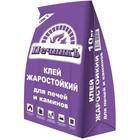 """Клей жаростойкий для бытовых печей и каминов """"Печникъ"""" 10кг"""