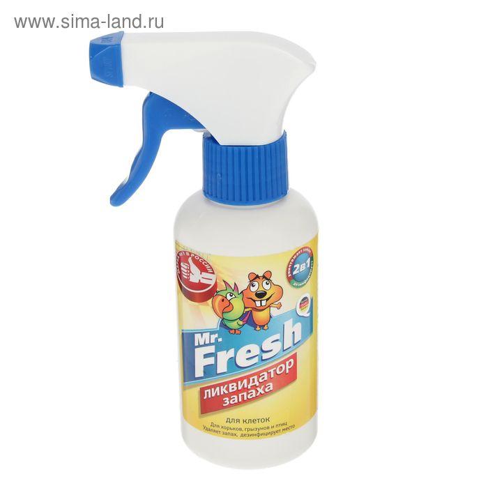 Ликвидатор запаха Mr.Fresh 2в1 для птиц и грызунов, 200 мл