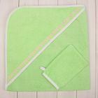 Комплект для купания (2 предмета), размер 80*80 см, цвет зелёный М.713