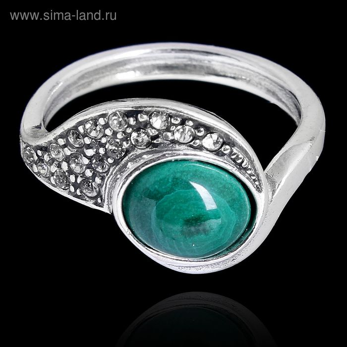 """Кольцо """"Пульсар"""", размер 16, цвет бело-зелёный в чернёном серебре"""