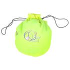 Чехол для мяча, размер L, цвет жёлтый неон