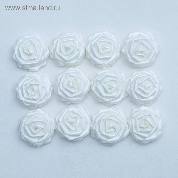 Набор «Роза» для украшения свадебных автомобилей, на двойном скотче, d=5 см, 12 шт., белый