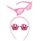"Набор для девочки ""Принцесса"", 4 предмета: очки, ободок, 2 резинки"