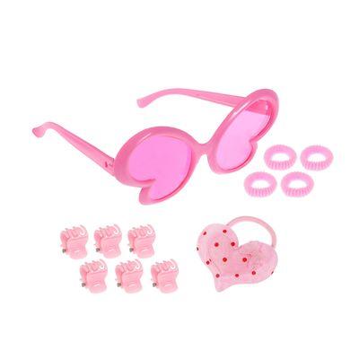 """Набор для девочки """"Загадка"""", 12 предметов: очки, 6 крабов, 5 резинок"""