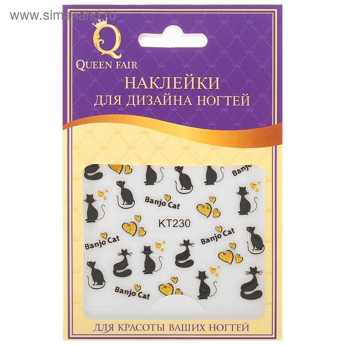 """Наклейки для ногтей """"Кошки"""", цвет чёрно-золотой"""