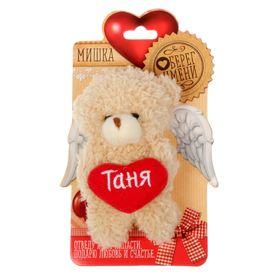 "Мишка с сердцем ""Таня"""