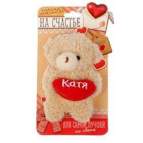 """Мишка с сердцем """"Катя"""""""