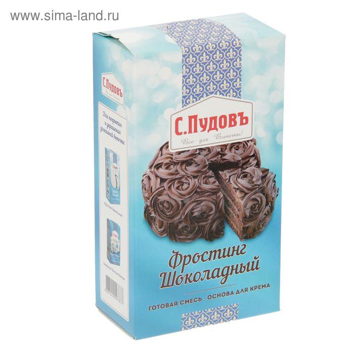 Фростинг шоколадный 100 г С.Пудовъ