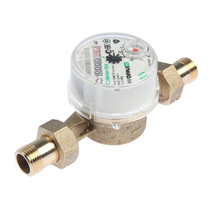 """Счетчик воды """"Норма"""" СВКМ-15У, универсальный, 1/2"""", с комплектом присоединения 1983849"""
