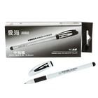 Ручка гелевая 0,5мм черная корпус белый с резиновым держателем