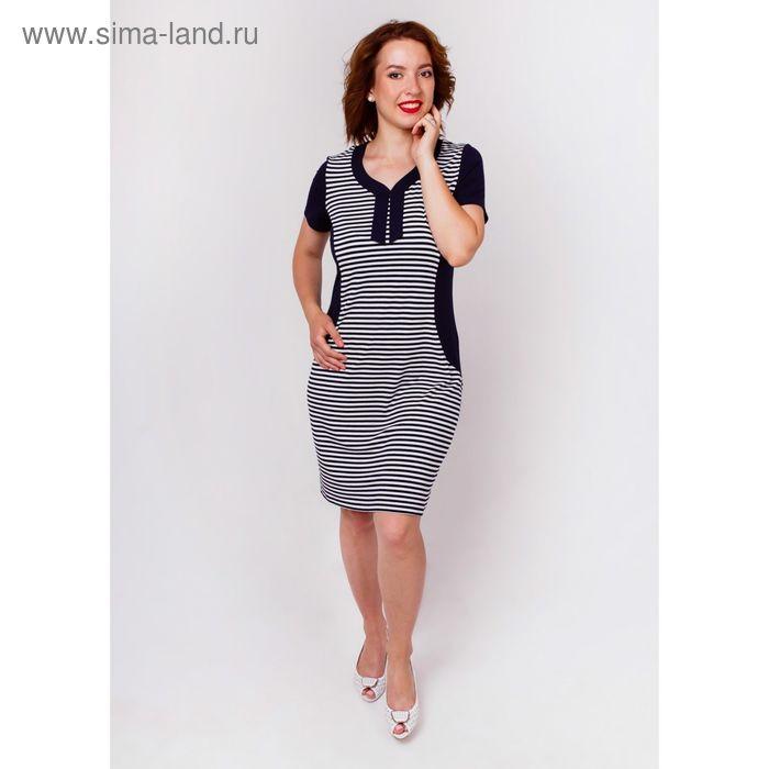 Платье женское, размер 50 809