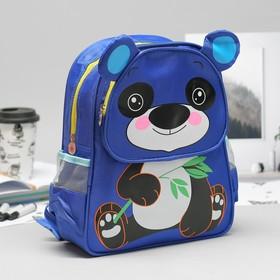Рюкзак дет Панда 26*10*33, отдел на молнии, 1 нар карман, 2 бок сетки, синий