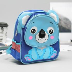 Рюкзак дет Мишка 25*10*30, отдел на молнии, 1 нар карман, 2 бок сетки, синий