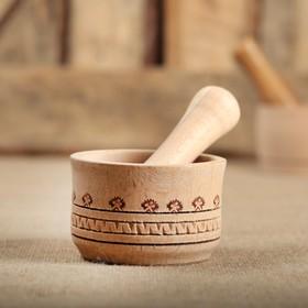 """Ступка деревянная с пестиком """"Казак"""", бук"""