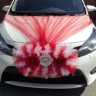 Букет на радиатор с цветами из латекса и лентами из фатина 2.3 м, бело-красный