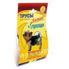 Трусы гигиенические для собак Зооник, №0 (обхват талии 20-24 см)