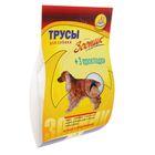 Трусы гигиенические для собак Зооник, №3 (обхват талии 40-49 см)