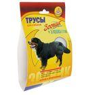 Трусы гигиенические для собак Зооник, №5 (обхват талии 60-70 см)