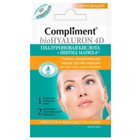 Мгновенная маска для лица Compliment bio Hyaluron 4D глубоко увлажняющая, саше, 7 мл (6852)   194480 Ош