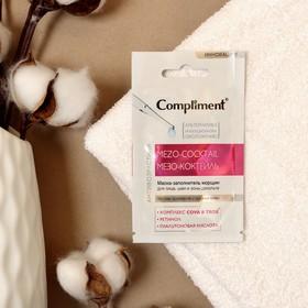 Маска для лица Compliment Мезо-коктейль Заполнитель морщин, саше, 7 мл (9532) Ош