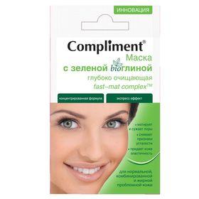 Маска для лица Compliment fast-mat complex Очищающая с зеленой bioГлиной, саше, 7 мл (7033)   194481 Ош