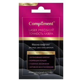 Маска-Лифтинг для лица Compliment 'Точность лазера', саше, 7 мл (9556) Ош