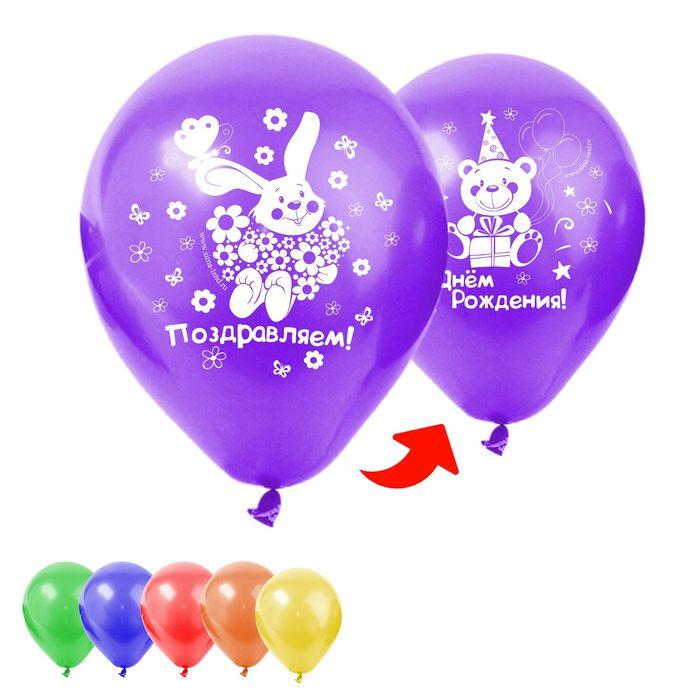 популярные поздравление с днем рождения двум именинникам этом