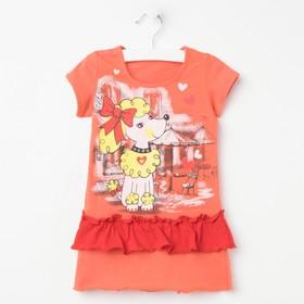 Платье для девочки, рост 110 см, цвет персиковый/красный Л606