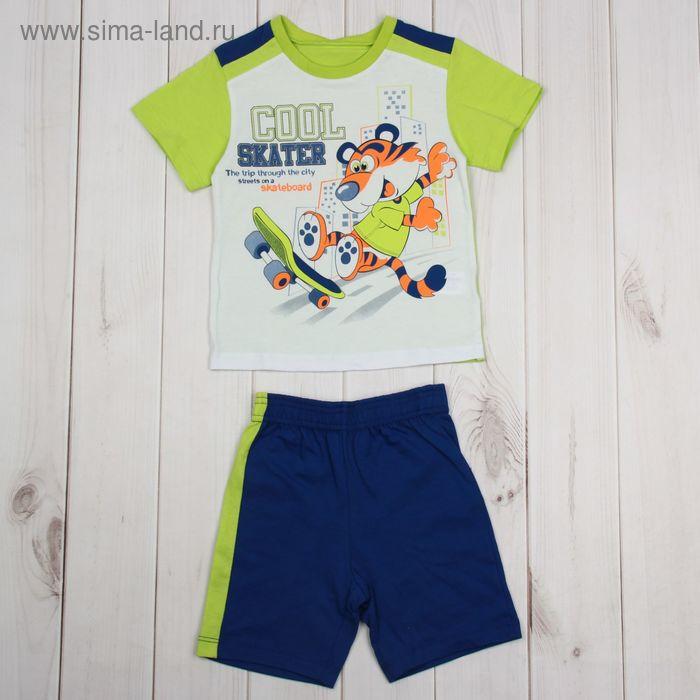 Комплект (джемпер, шорты) для мальчика, рост 80 см, цвет васильковый/лайм Н647_М