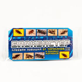Домик-ловушка от тараканов Блокбастер, в прозрачном пакете, 1 шт