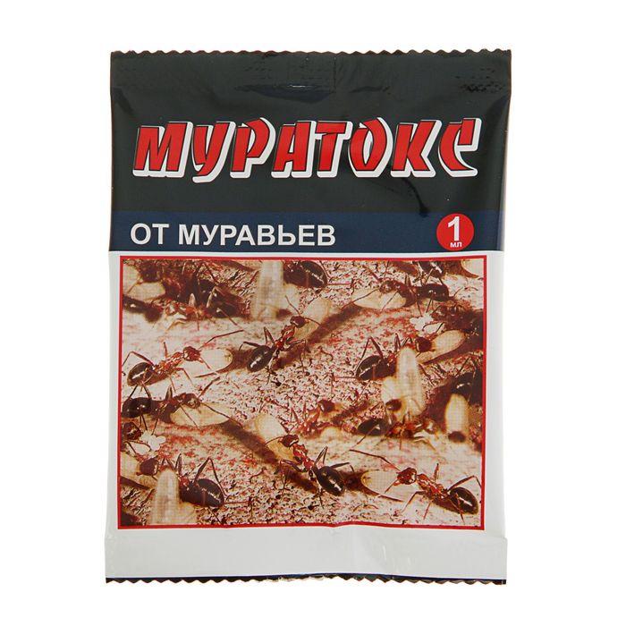 Инсектицид широкого спектра действия Муратокс, цв.пакет, стекл. амп.1 мл