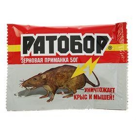 Зерновая приманка Ратобор, пакет, 50 г Ош
