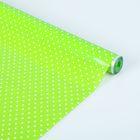 """Пленка для цветов и подарков """"Горошек"""" зеленый 0.7 х 10 м, 30 мкм"""