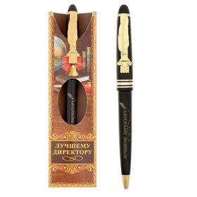 """Ручка подарочная """"Лучшему директору"""""""