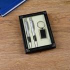 Подарочный набор, 3 предмета в коробке: 2 ручки и брелок