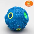 Квакающий мяч, жесткий, 7,5 см, микс цветов