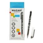 Ручка «Пиши-стирай» гелевая Presto 0.5 мм, черная