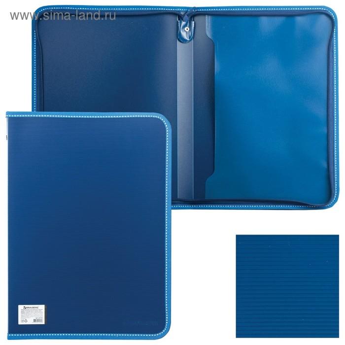 Папка на молнии пластиковая Сontract, А4 335х242мм, внутренний карман, синяя