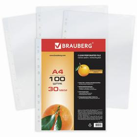 """Файл-вкладыш А4 30мкм, упаковка 100 штук, """"Апельсиновая корка"""""""