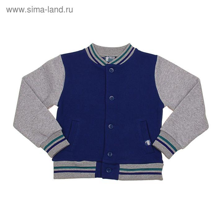Джемпер (толстовка) для мальчика, рост 104 см (60), цвет синий/серый меланж ZB 06005-BBR
