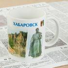 """Кружка с сублимацией """"Хабаровск"""""""