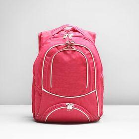 Рюкзак на молнии, 1 отдел, отдел для обуви, наружный карман, цвет розовый/белый
